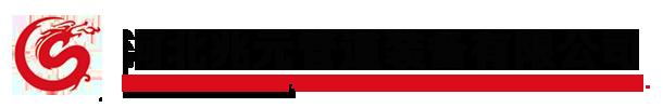 raybet下载-raybet-raybet雷竞技-最佳电子竞技即时竞猜平台