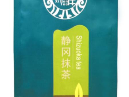 静冈抹茶抹茶粉