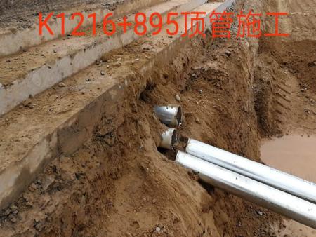 管道頂管施工方案 須知的五個步驟