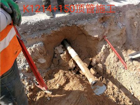寧夏頂管施工通風施工中頂管進出洞措施有哪些?