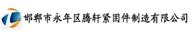 qy188千赢国际_千亿国际qy8 vip_千赢国际娱乐官网登陆