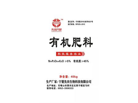 开元83188棋牌包装