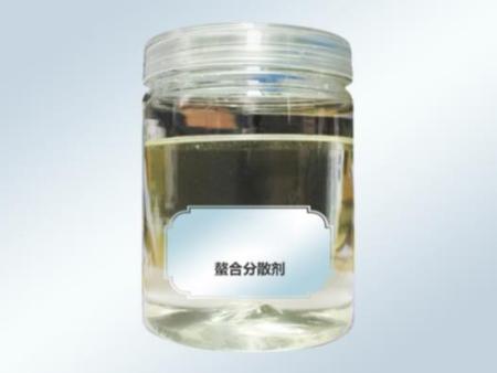 锦州螯合分散剂的相关小知识