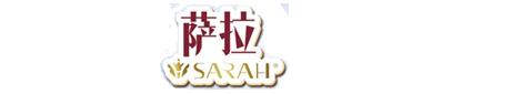 福建省冬青日化工贸有限公司
