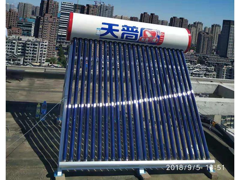 沈阳太阳能维修告诉你太阳能热水器工作原理是什么?