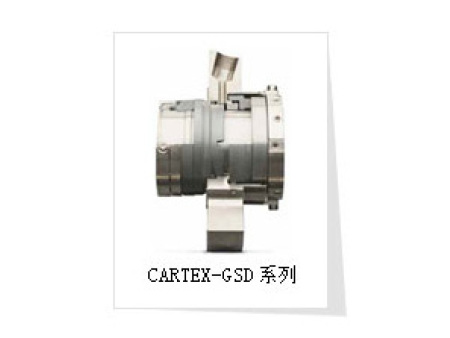CARTEX-GSD系列