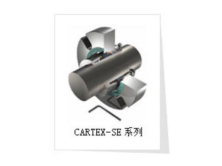 CARTEX-SE系列