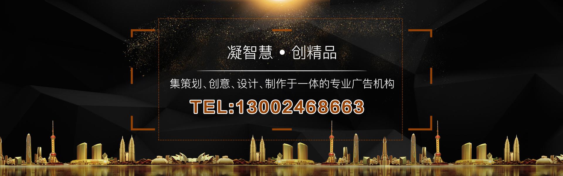 沈阳市皇姑区深艺志达美术制作中心