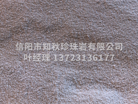電爐輕質耐火磚專用50-120硬質珍珠巖