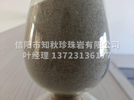 珍珠覆盖剂-(4)