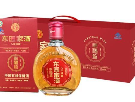 东园家酒高端新品 幸福篇 八年臻藏 礼盒装