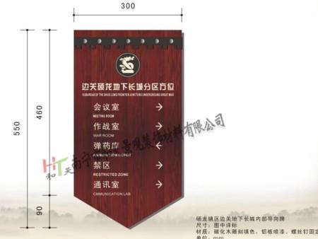 广西manbetx手机下载,碳化木价格