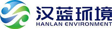 河北汉蓝环境科技有限公司