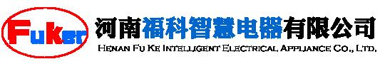 河南芭乐成人app智慧電器有限公司