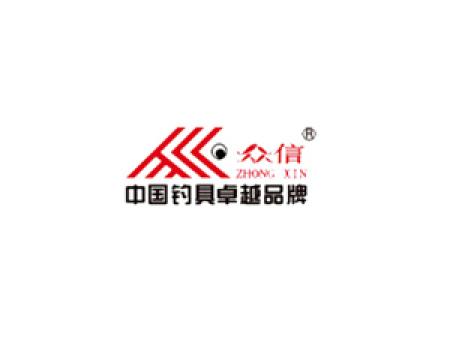 中国钓具卓越品牌