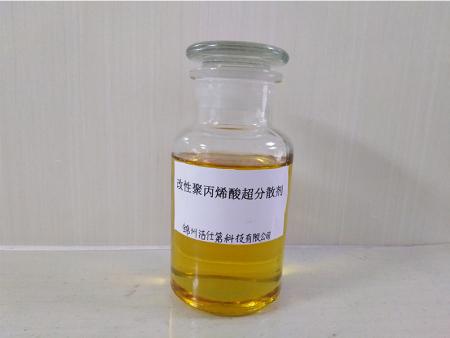 浅析分散剂的作用、分类和原理