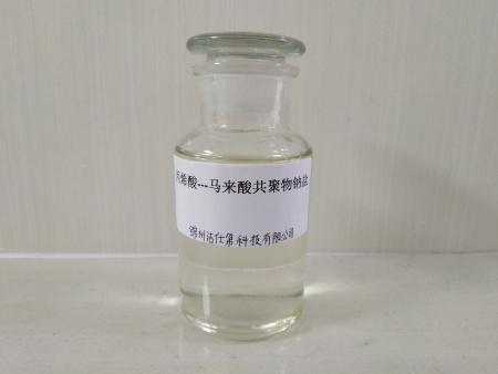 关于丙烯酸的详细介绍