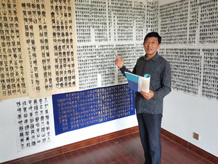 吴绍林书法