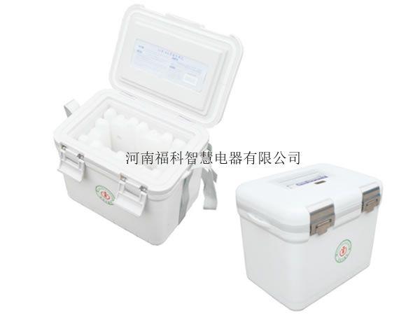 6L冷藏箱