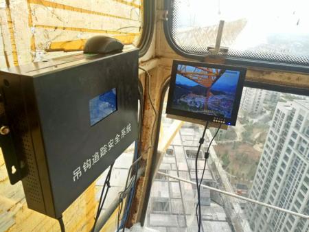 塔机吊钩可视化