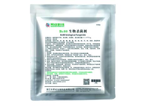 Bc80生物杀菌剂