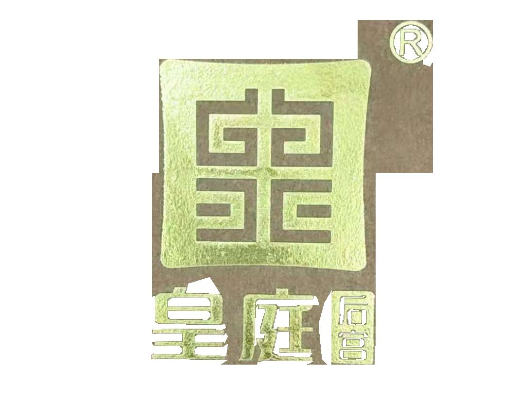 HUE嗨秀美容产品批发