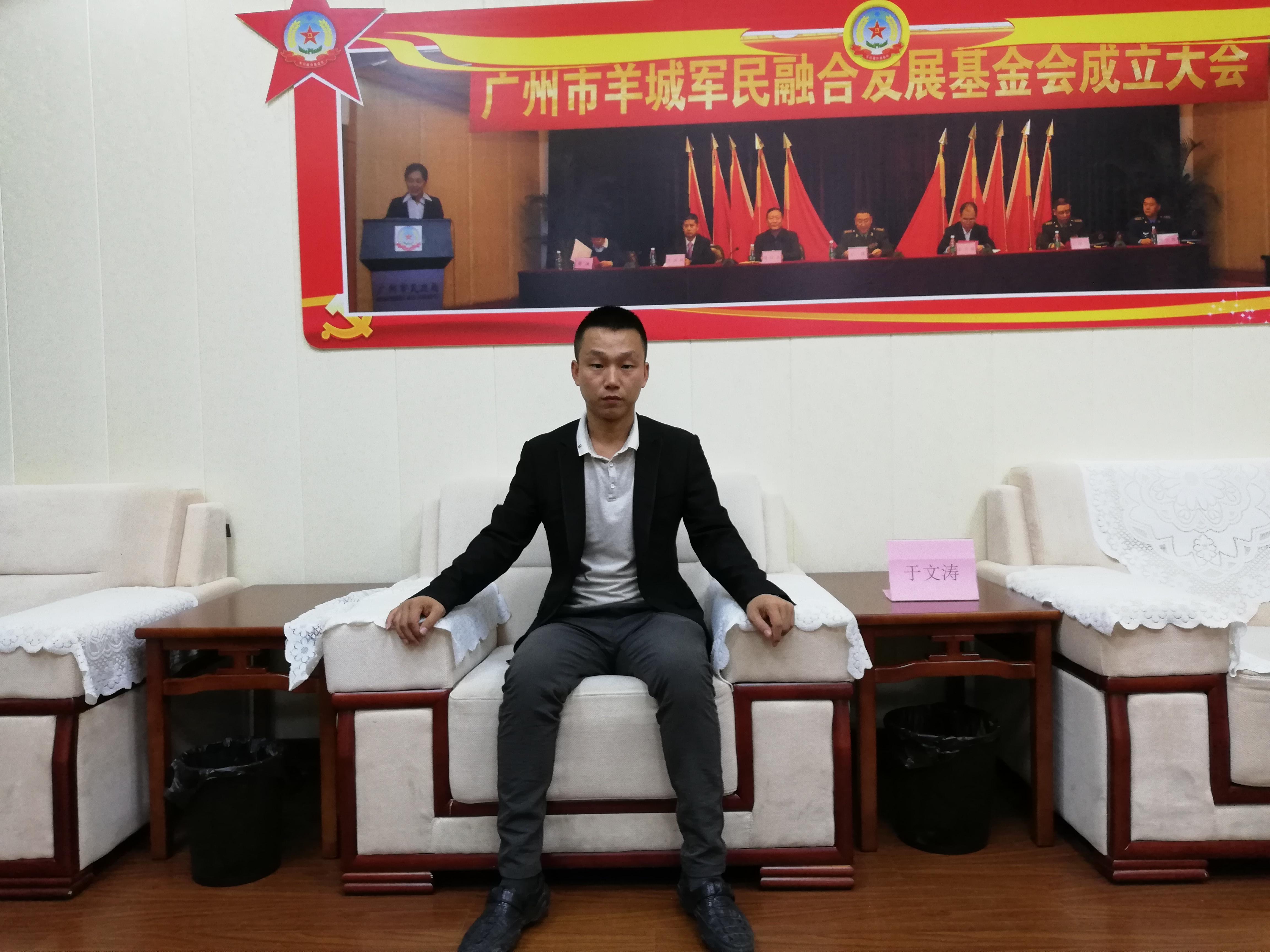 广州锦福环保能源科技有限公司