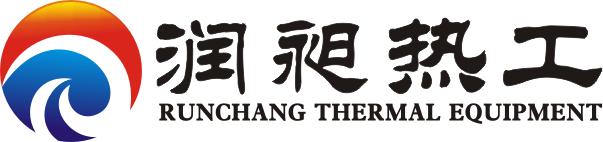 上海润昶热工设备有限公司