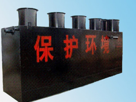 一体化地埋式污水处理设备在污水处理方面的优点