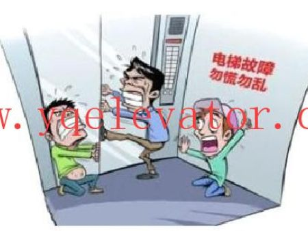 Elevator safety can not be ignored