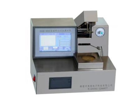 自动开口闪点测定仪AVSD-101C