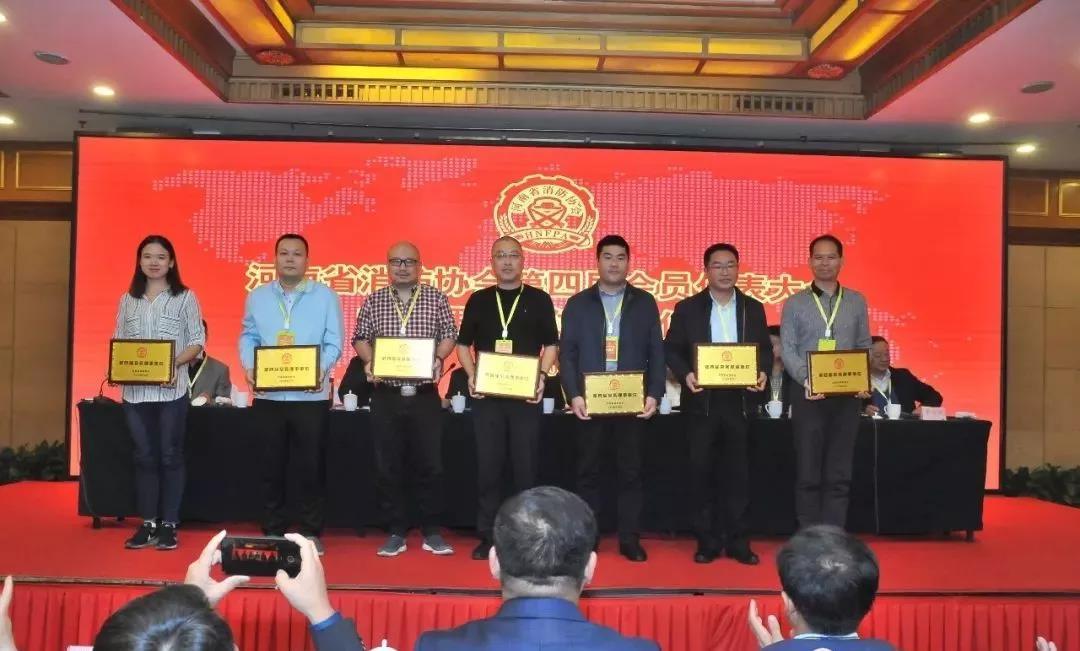 喜訊  中沃門業當選河南省消防協會第四屆常務理事單位