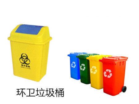 40L塑料环卫垃圾桶 ,可带盖