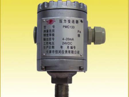 PMC133型压力变送器