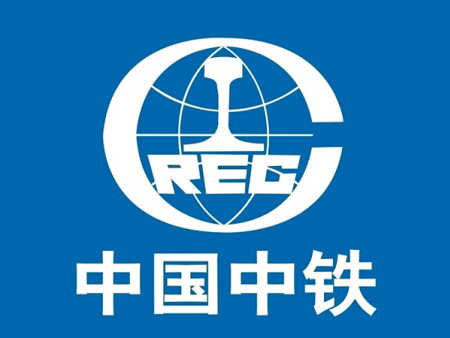 中铁九局集团有限公司