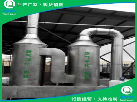 广东佛山天和有限公司废气治理项目