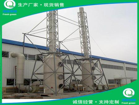 广州福德皮革废气除味治理项目