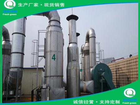 吐鲁番国星橡胶工贸有限责任公司废气治理项目