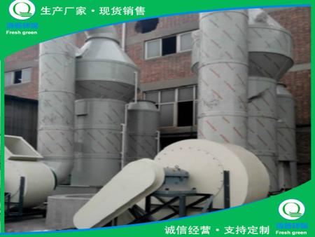 江阴宝利沥青股份有限公司反应釜废气治理项目