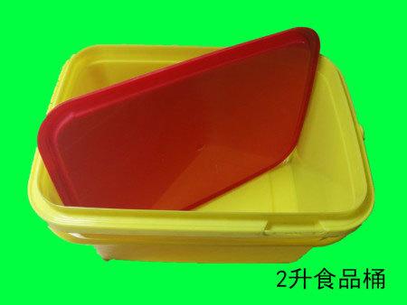 2升方形塑料桶