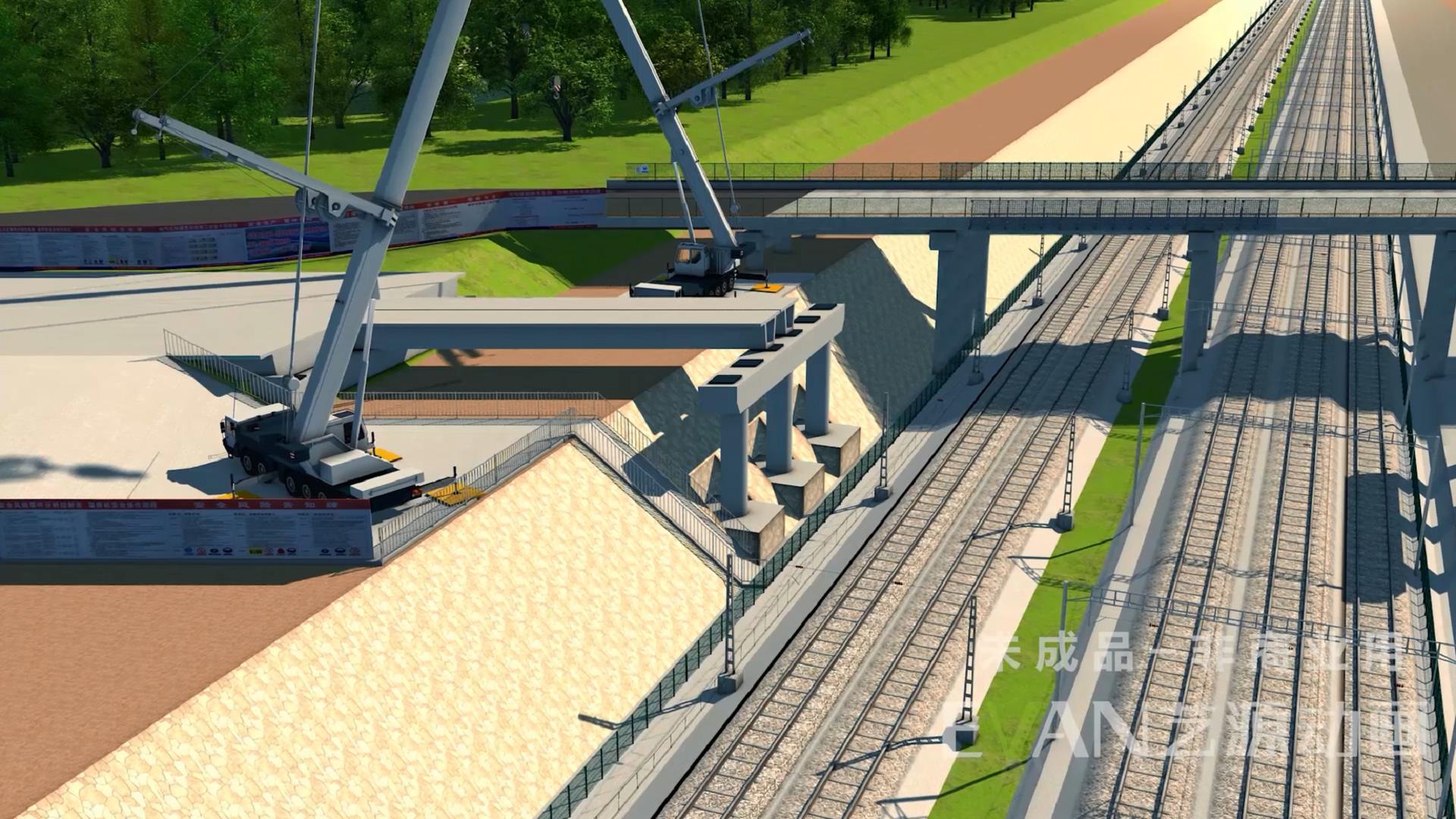 高架桥施工动画制作高速公路施工动画制作大型建筑工程施工动画制作