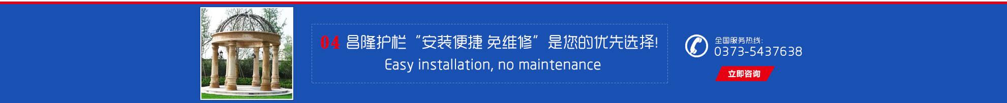 郑州不锈钢护栏厂家联系方式