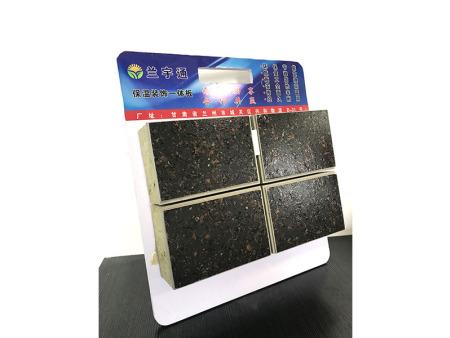 兰州保温装饰一体板-外墙保温装饰板的固定方法