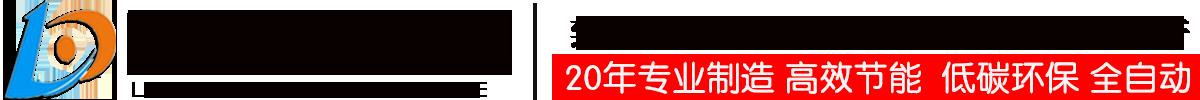 ty8天游登录官网