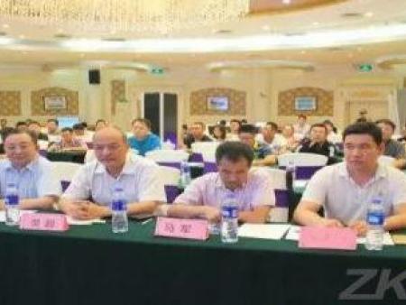内蒙古自治区70周年大庆,中控智慧推动安防大建设