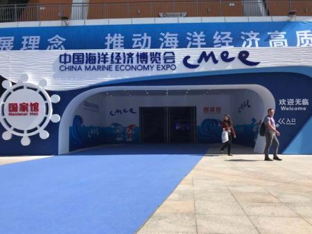 【帮成资讯】帮成参展中国渔业博览会,中国渔业协会动保分会任常务理事单位