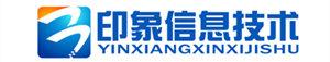 陕西亚博体育足彩app信息技术有限公司
