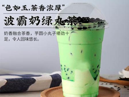 波霸奶绿丸茶