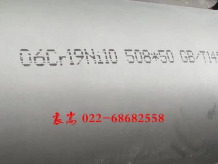 不锈亚博体育88app官网