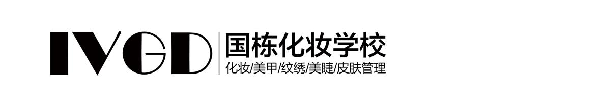 泉州謝氏美容有限公司